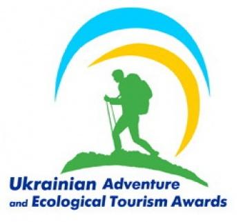 Конкурс лідерів активного та екологічного туризму України