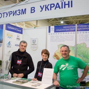 Екотуризм в Україні на виставці Uitm 2015