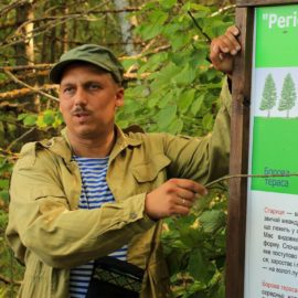 Зустріч з директором Міжрічинського парку Андрієм Сагайдаком у Києві